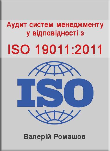 19011_2011_